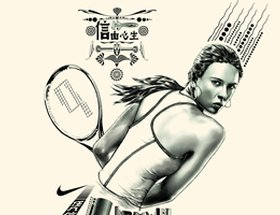 8 Creative Campaigns For Tennis Lovers